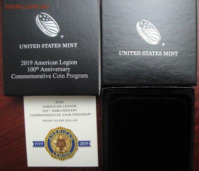 Монеты США. Вопросы и ответы - DSC01500.JPG