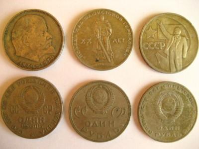 Фото всех 3х монет. - IMG_0654.JPG