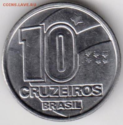 Бразилия 10 крузеро 1992 г. до 24.00 16.04.19 г - 028