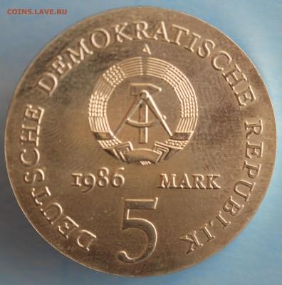 RAR ГДР 5 марк 1986г. ГЕНРИХ фон КЛЕЙСТ до 16.04 в 22-00 - IMG_7144.JPG