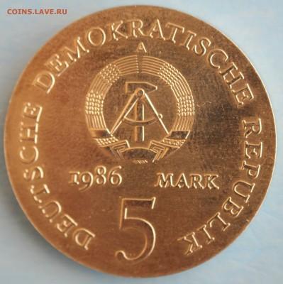 RAR ГДР 5 марк 1986г. ГЕНРИХ фон КЛЕЙСТ до 16.04 в 22-00 - IMG_7142.JPG