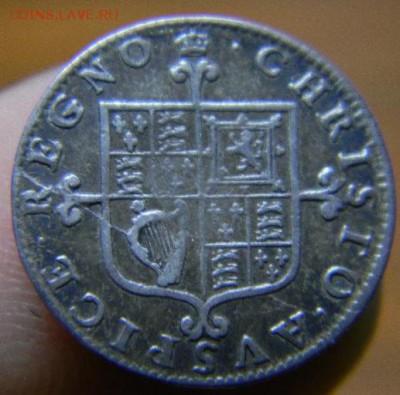 Англия. - 119552256 (1)