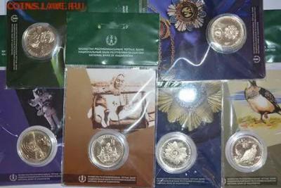 Юбилейные монеты Казахстана - i