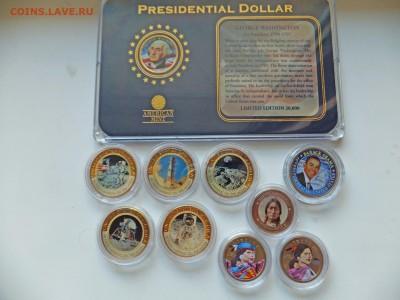 Монеты США. Вопросы и ответы - usa1