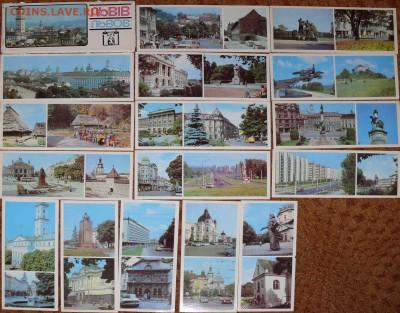 """Набор открыток """"Львов"""" - Львов1.JPG"""