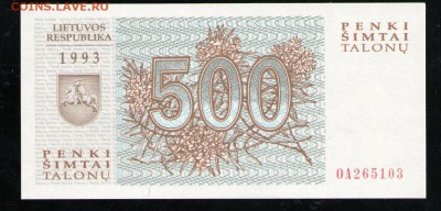 ЛИТВА 500 ТАЛОНОВ 1993 UNC - 115 001