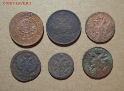 Лот медных монт  от Анны Иоановны до Николая II   до 12.04 - DSC_0027 (1)