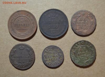 Лот медных монт  от Анны Иоановны до Николая II   до 12.04 - DSC_0026 (1) (2)