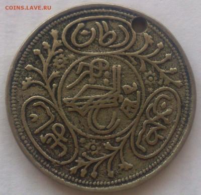 Жетон-подражание Османской империи  до 15.04.19 в 22.00 - 010220085712