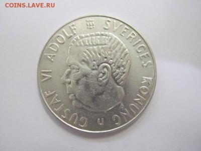 1 крона Швеция 1962   до 14.04.19 - IMG_3757.JPG
