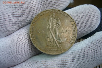 Набор рублей в пруфе в коробке - 15-04-19 - 23-10 мск - P2090067.JPG
