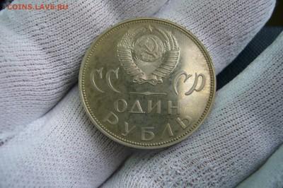 Набор рублей в пруфе в коробке - 15-04-19 - 23-10 мск - P2090069.JPG