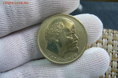 Набор рублей в пруфе в коробке - 15-04-19 - 23-10 мск - P2090070.JPG