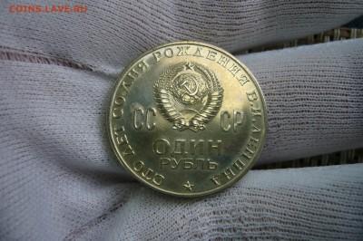 Набор рублей в пруфе в коробке - 15-04-19 - 23-10 мск - P2090071.JPG