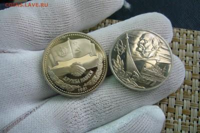 Набор рублей в пруфе в коробке - 15-04-19 - 23-10 мск - P2090076.JPG