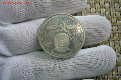 Набор рублей в пруфе в коробке - 15-04-19 - 23-10 мск - P2090084.JPG