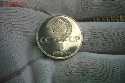 Набор рублей в пруфе в коробке - 15-04-19 - 23-10 мск - P2090085.JPG