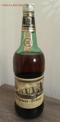Любимый алкоголь! - к
