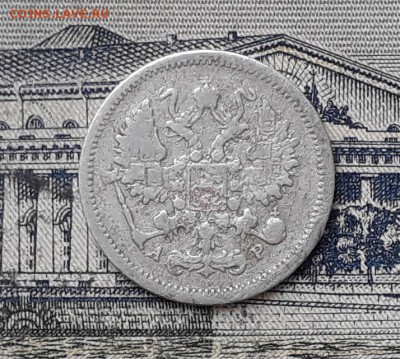 10 копеек 1903 до 16-04-2019 до 22-00 по Москве - 10 903 А 100