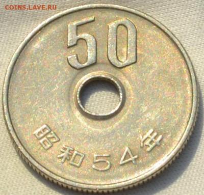 Япония 50 йен 1979. 15. 04. 2019. в 22 - 00. - DSC_0287