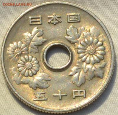 Япония 50 йен 1979. 15. 04. 2019. в 22 - 00. - DSC_0288