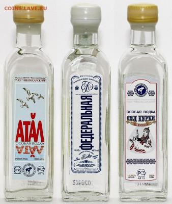 Куплю алкоголь в миниатюре - чебоксары2