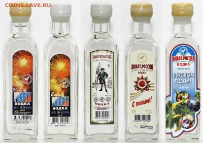Куплю алкоголь в миниатюре - чебоксары1