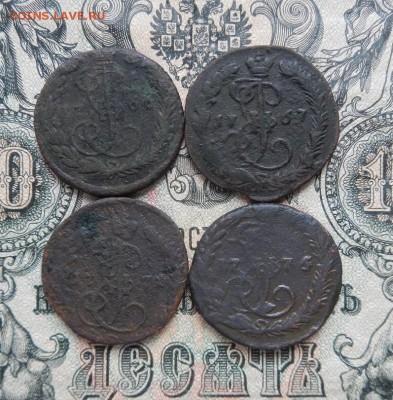 Деньга Екатерины 2. 4-шт. до 17.04 в 22.00. - DSCN1779.JPG