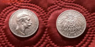 Пруссия. 3 марки 1909 г. Вильгельм II. До 17.04.19. - 20190412_180503