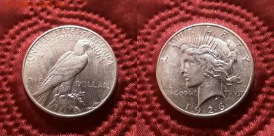 США. 1 доллар 1926 г. Peace. До 17.04.19. - 20190412_180730