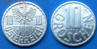 Австрия - 10 грошей 1972 года до 18.04 - Австрия 10 грошей 1972