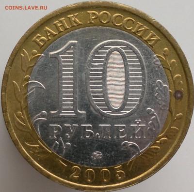 10 руб. БИМ + ГВС ок.20.04.19 в 20:30 по МСК - 2019-03-24-4020-1