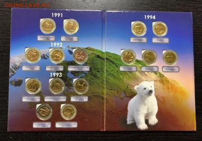Набор Красная Книга 1991-1994 с 200 руб. до 18.04.19 - IMG_0348-13-04-19-10-03