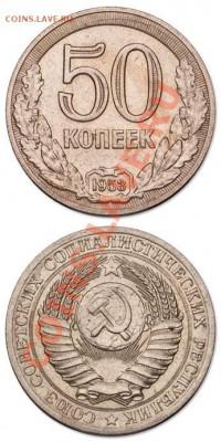 Пробные монеты СССР - 4moneta4_NEW