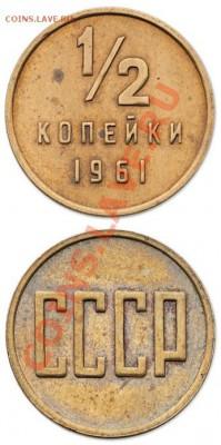 Пробные монеты СССР - 5moneta5_NEW