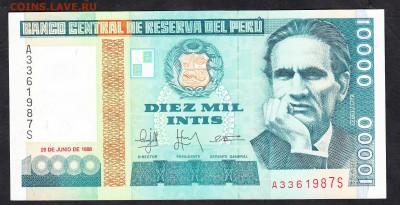 Перу 1988 10000ин пресс до 17 04 - 800