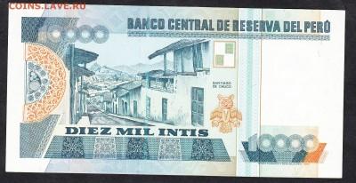 Перу 1988 10000ин пресс до 17 04 - 800а
