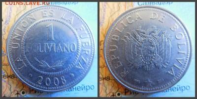 Боливия 1 боливиано, 2008 - 7
