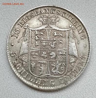 Дания - IMG_20190414_111645