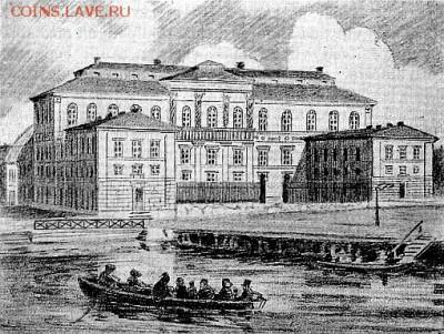 Рис. 2. Академия художеств, Стокгольм 1846-1893гг. [4] - Fria_Konsternas_Akademi_Stockholm