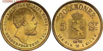 Рис. 4. Норвегия,  20 крон 1875 года. [9] - 20-nor-kron-1876