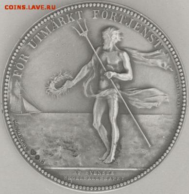 Рис. 7. Реверс медали в честь короля Оскара I [2] - Medal_Oscar
