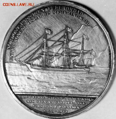 Рис. 8. Реверс медали в честь экспедиции корабля Вега [2] - Medal_Vega