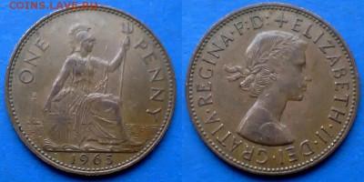 Великобритания - 1 пенни 1965 года до 20.04 - Великобритания 1 пенни 1965