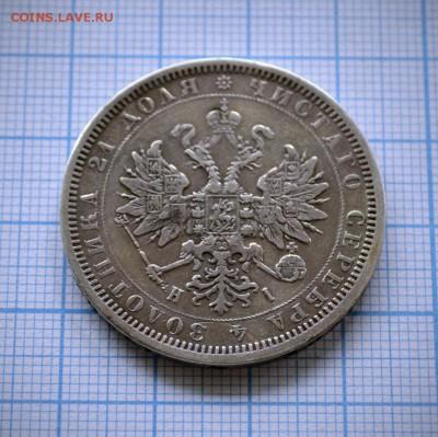 Рубли 3шт. 1841, 1842, 1877 года на подлинность - 20
