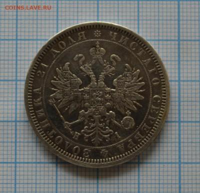 Рубли 3шт. 1841, 1842, 1877 года на подлинность - 18