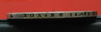 Рубли 3шт. 1841, 1842, 1877 года на подлинность - 23