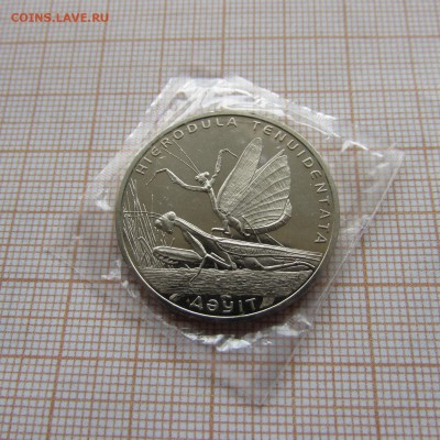 Казахстан 50 тенге 2012 Богомол. До 17.04. в 22:00 - IMG_9459.JPG