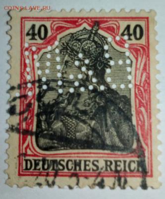 марка с дырой - 3 рейх-2.PNG