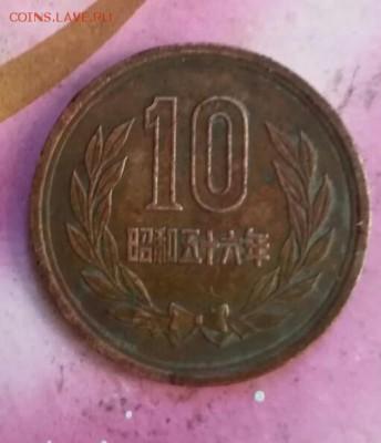 Помогите в опознании монеты. Азия. - IMG_20190410_142328